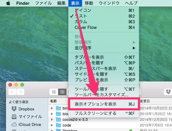 mac-storage-sonota5