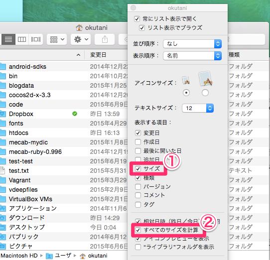 mac-storage-sonota6