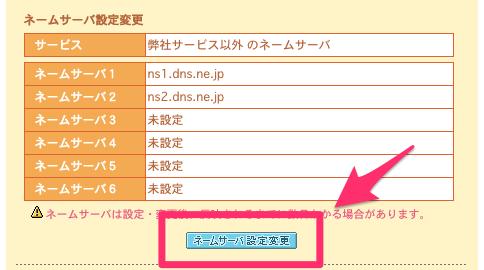 muumui-sakura-subdomain5