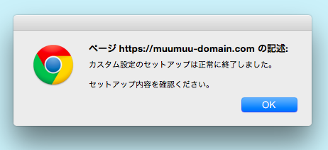 muumui-sakura-subdomain9