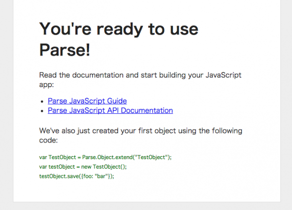 start-parse12