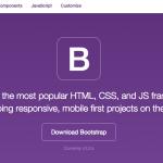 Bootstrapの導入方法&初期設定まとめ