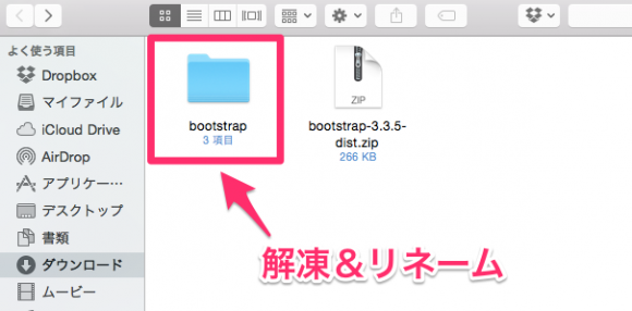 first-bootstrap4
