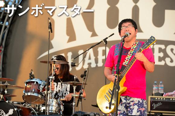 rock-in-japan-2015-12