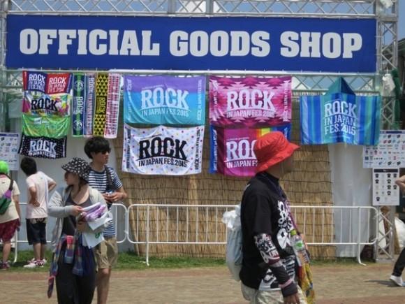 rock-in-japan-2015-4