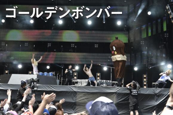 rock-in-japan-2015-5