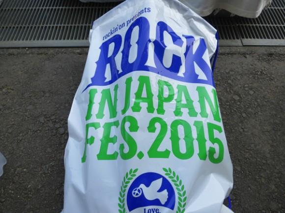 rock-in-japan-2015-6