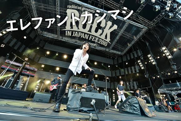 rock-in-japan-2015-9