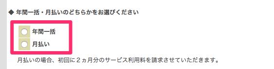 sakura-server9