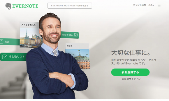 evernote-top