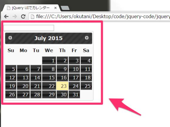 jQueryとjQuery UIをCDNでサイトに導入する手順 | vdeep