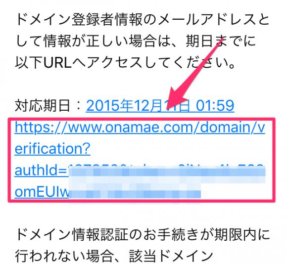 muumuu-domain19