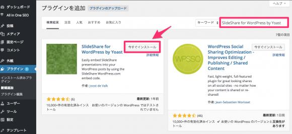 slideshare11