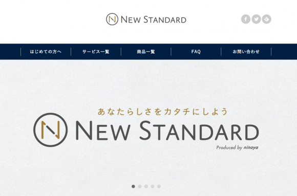 wp-new-standard