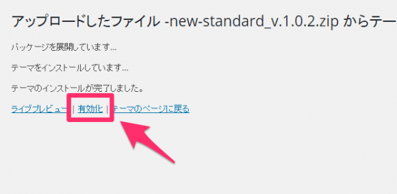 wp-new-standard11