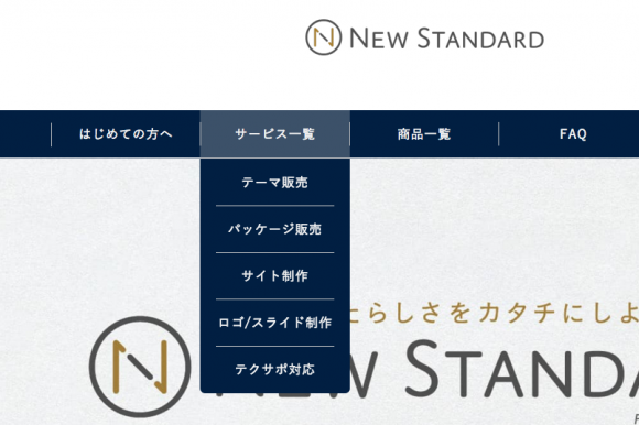 wp-new-standard3