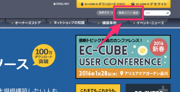 ec-cube-local1