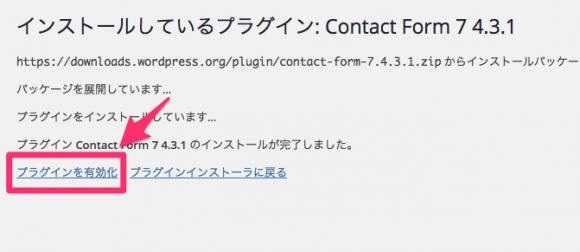 wp-contact-form-7-3