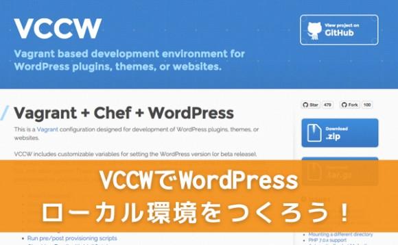first-vccw