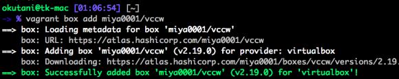 first-vccw4