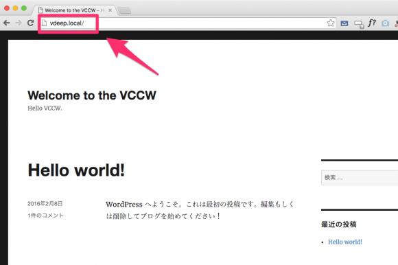 first-vccw5