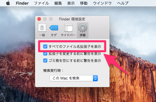 mac-first-settings11