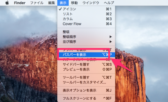 mac-first-settings13