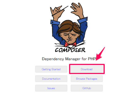 php-composer1