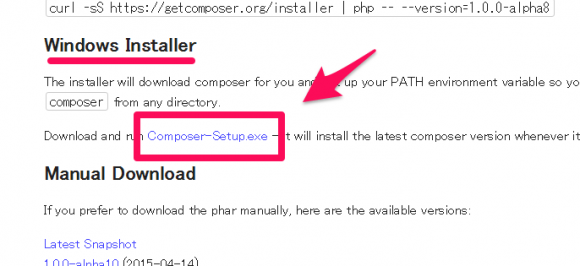 php-composer2