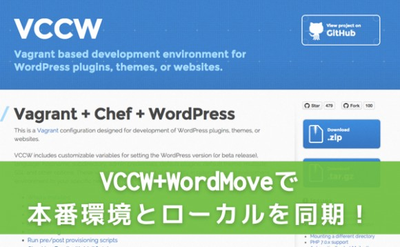 vccw-wordmove