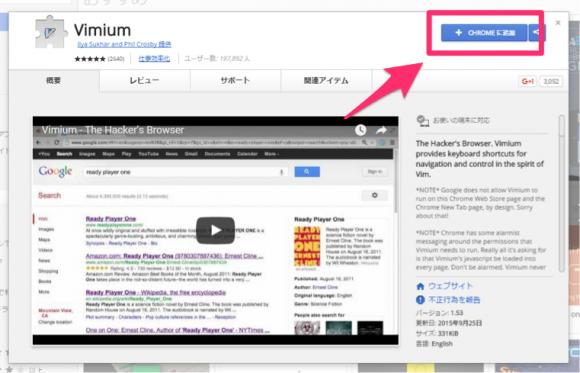 vimium1
