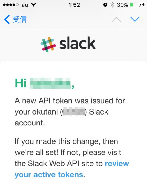 slack-web-api10