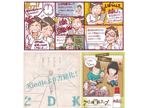 second-mk3