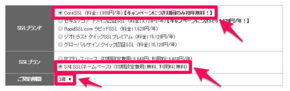 xserver-ssl12