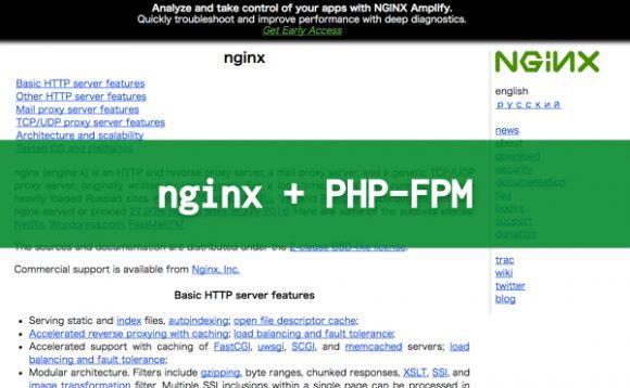 centos7-nginx-phpfpm