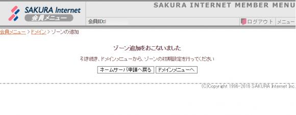 sakuravps-muumuu9