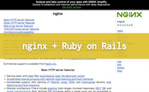 nginx-rubyonrails