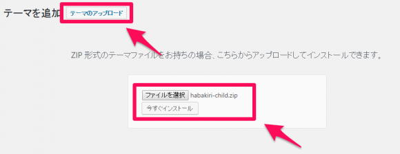 wp-habakiri6